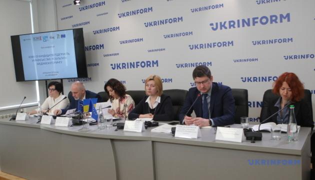 Кому из кандидатов подыгрывают украинские СМИ: результаты медиамониторинга