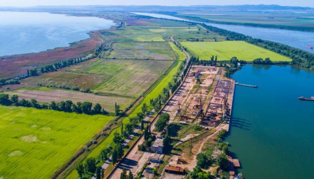 АМПУ презентувала інвестиційний проект у порту Рені