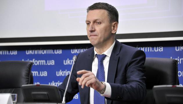 Труба звільнив чотирьох керівників ДБР