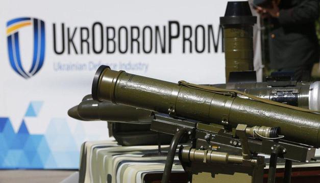 Кабмин выделил 32,5 миллиона на международный аудит Укроборонпрома