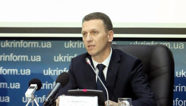 Директор ДБР розповість на брифінгу про обшуки у Бірюкова
