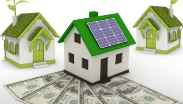 В Україні розпочав роботу Фонд енергоефективності