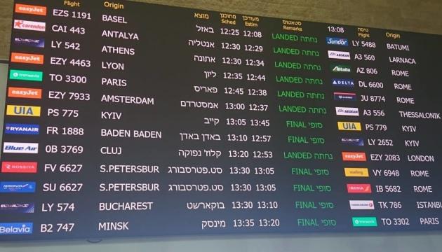 Аеропорт Тель-Авіва виправив Kiev на Kyiv