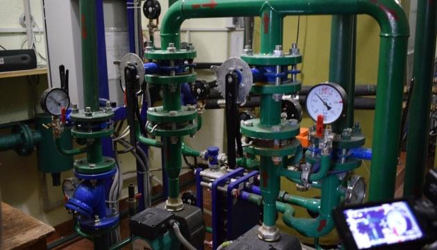 Держстат підписав ЕСКО-договір з очікуваною економією енергоспоживання на 15%