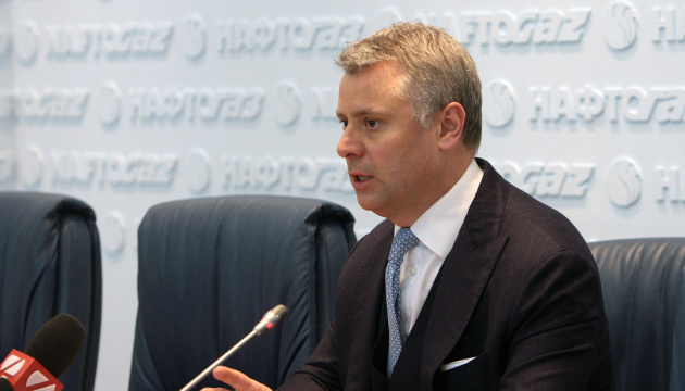 Витренко объяснил, почему газ дорожает, хотя мог бы дешеветь