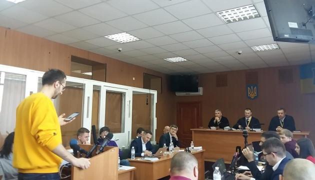 Лещенко не зміг сказати, звідки знає про причетність топ-чиновників до