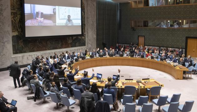 Рада Безпеки ООН ухвалила резолюцію проти фінансування тероризму