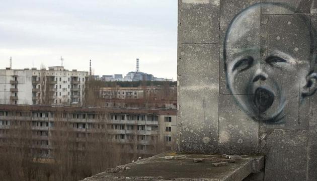 Научный центр Гарвардского университета представит исследование о Чернобыле