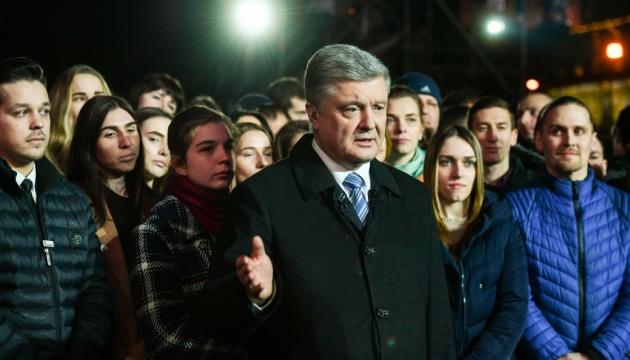 """Порошенко вказав на """"чіткий меседж Путіну"""" у програмах кандидатів"""