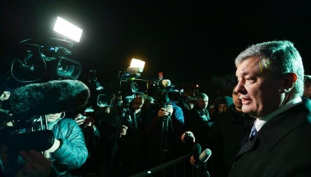 Президент просить українців 31 березня сказати Путіну