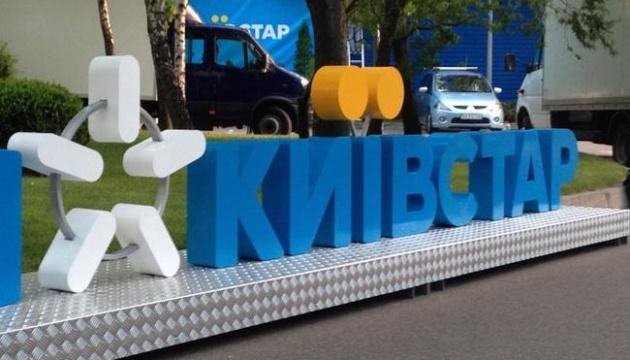 Контрактні тарифи Київстар тепер можна підключити ще у 900 магазинах