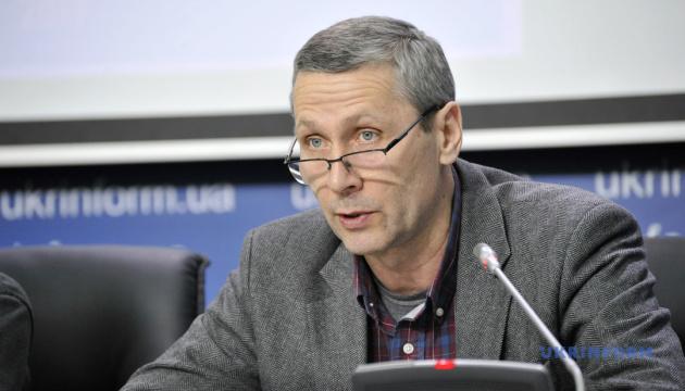 Громадський моніторинг співпраці України та ЄС у сфері безпеки