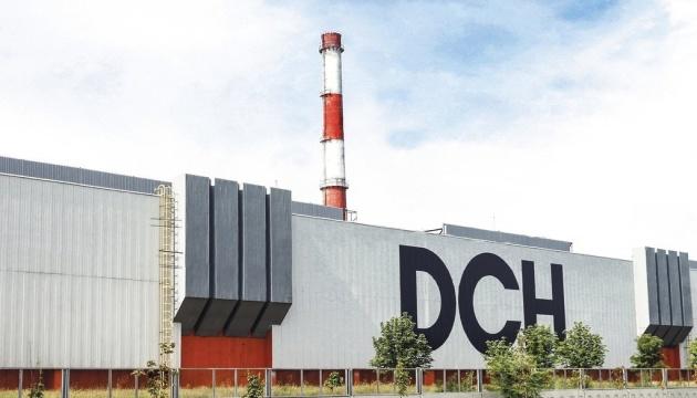 Ярославський створив компанію DCH Steel і вкладе $200 мільйонів в ДМЗ і