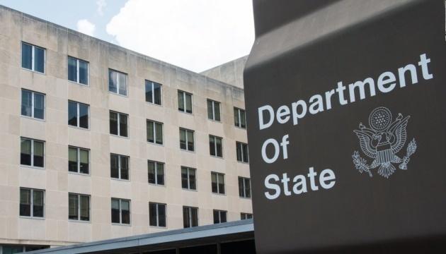 Departament Stanu USA potępił represje rosyjskich najeźdźców na Krymie