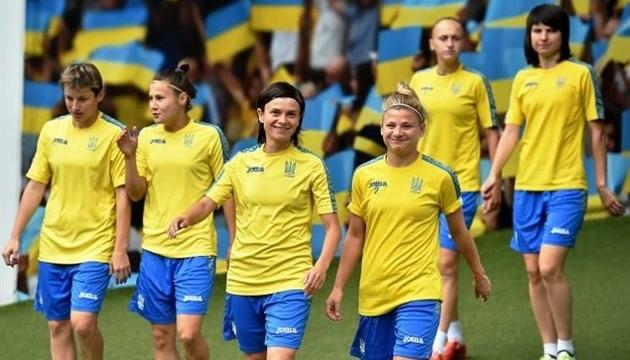 Жіноча збірна України зберегла 24-е місце в рейтингу ФІФА
