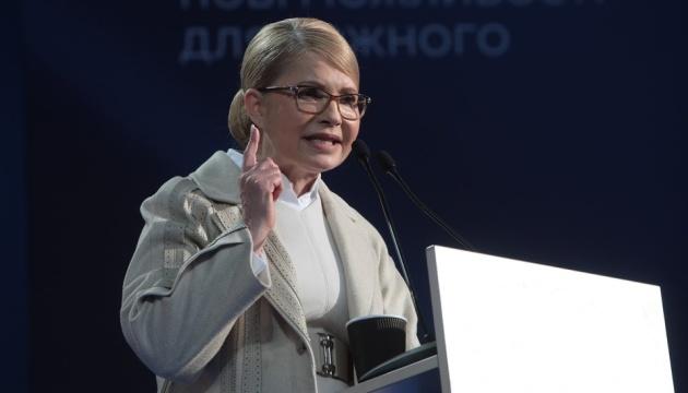 Тимошенко - Зеленському: Не треба нищити честь і гордість президентського статусу