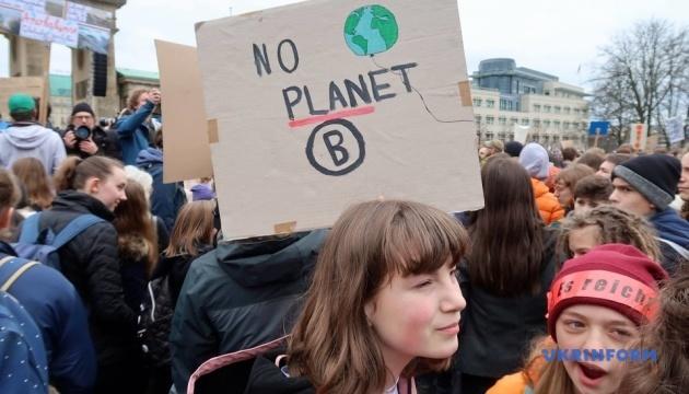 У Берліні - багатотисячні мітинги школярів проти зміни клімату