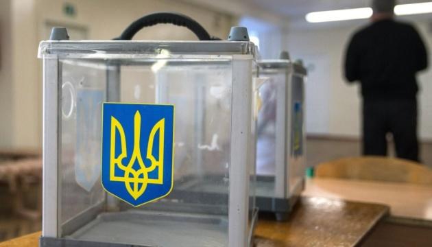 Wieder Wahlen in der Ukraine, alles so, wie bei allen...
