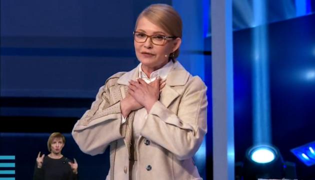 Тимошенко пішла з теледебатів через відсутність двох опонентів