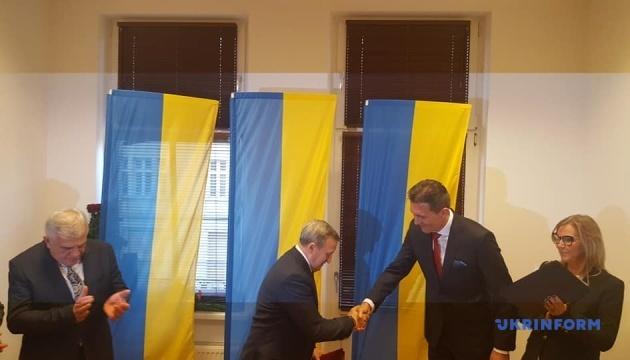 У польському Катовіце відкрили почесне консульство України
