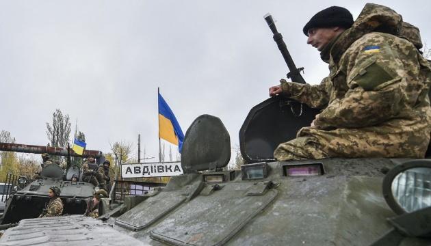 В результате обстрела оккупантами Авдеевки ранен боец ВСУ