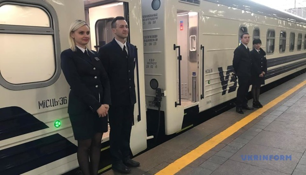 Нічний експрес Київ-Маріуполь вирушив у перший рейс