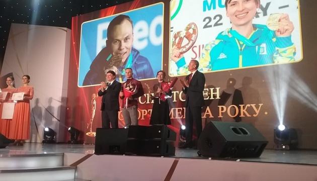 Александр Абраменко и Елена Костевич - обладатели украинского