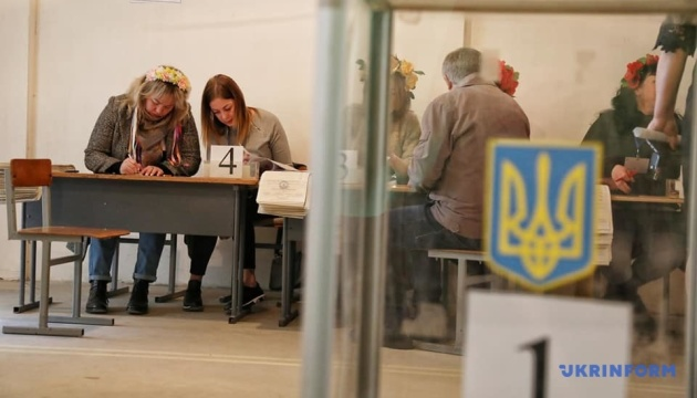 Presidential elections held in Ukraine today