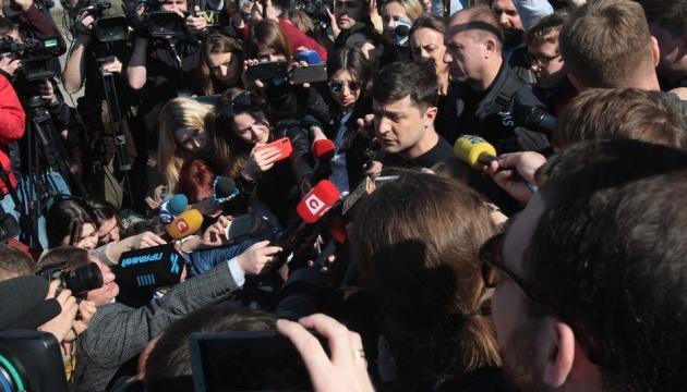 Зеленский рассказал о законопроекте по амнистии капитала