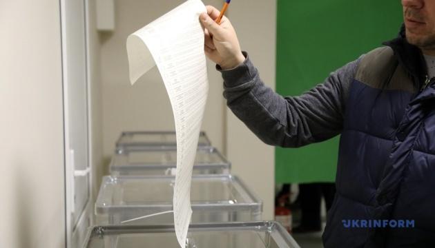 СКУ просить українців допомогти удосконалити виборчий процес за кордоном