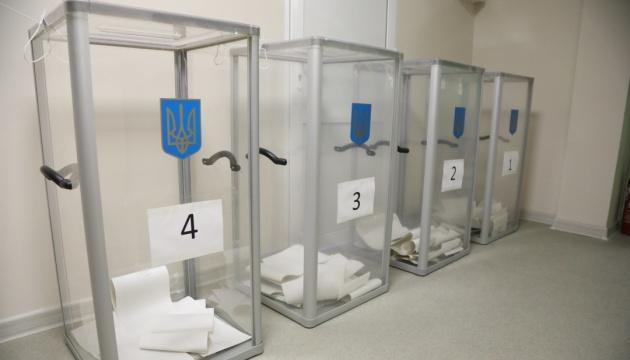 У 179-му окрузі проголосували трохи більше 27% виборців - ЦВК