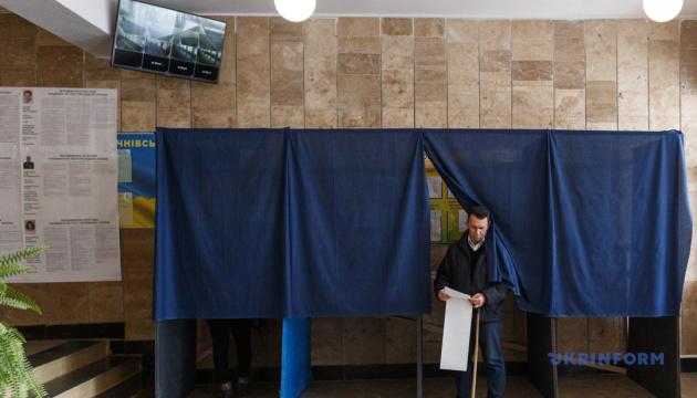 Як голосувати: ЦВК дала роз'яснення щодо заповнення бюлетеня