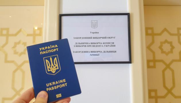 Українці Пакистану для голосування на президентських виборах їдуть в ОАЕ - Посол