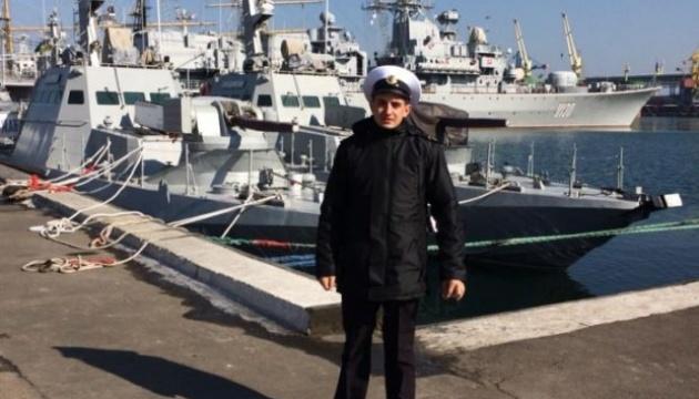 ВМС ЗСУ вітають із 25-річчям військовополоненого моряка Андрія Артеменка