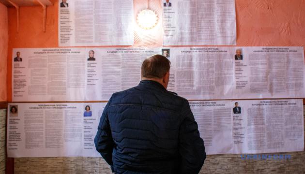 Ізраїльський політтехнолог спростував роботу на Порошенка