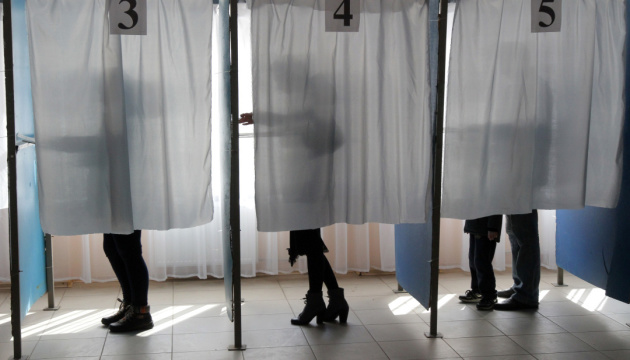 Over 50,000 police officers to guard election commissions