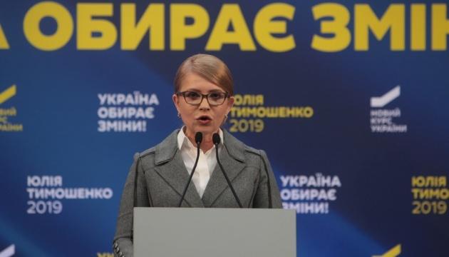 У Тимошенко оприлюднили свої підрахунки голосів
