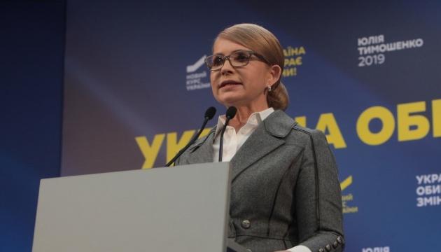 Тимошенко задекларувала брендові коштовності та чоловічі годинники