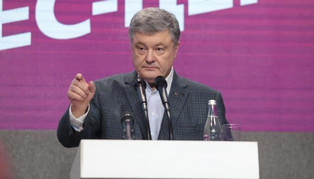 У Порошенка закликали Зеленського прийти на дебати