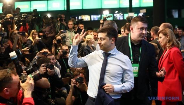 Про прем'єрство Тимошенко не йдеться - штаб Зеленського