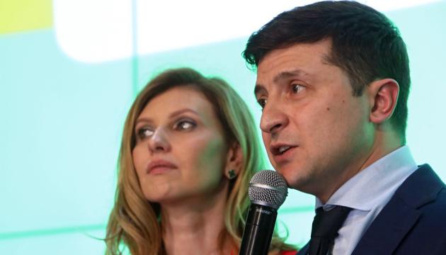 Pressestelle von Selenskyj kritisiert Datum der Amtseinführung