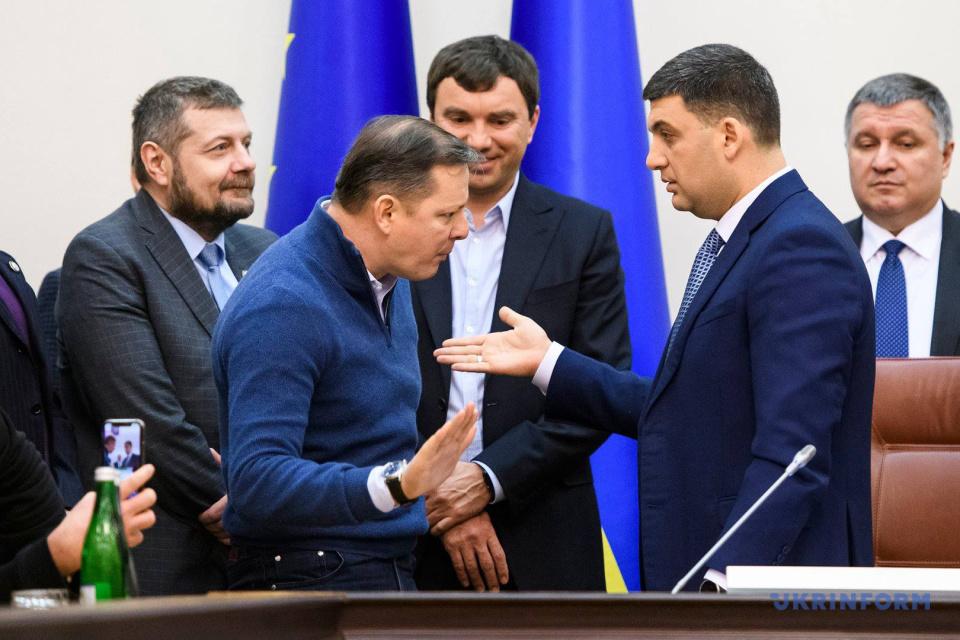 Liasho irrumpe en el Gabinete de Ministros y hace un escándalo / foto: Vladyslav Musiyenko