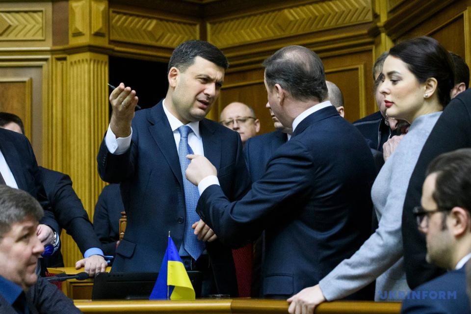 Ляшко с фракцией заблокировал правительственную ложу / Фото: Владислав Мусиенко