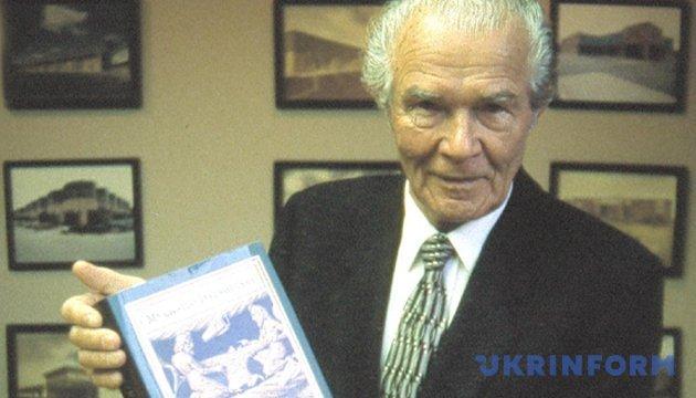 Петро Яцик