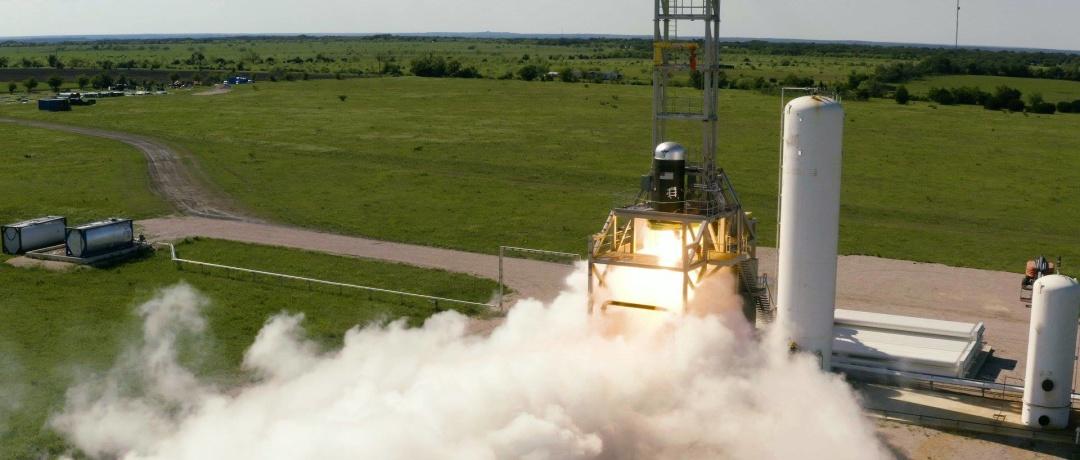 Фото: Firefly Aerospace