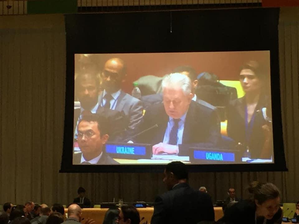 Фото надані Постійним представництвом України при ООН