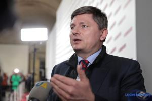 """У БПП вважають, що зниження бар'єру до 3% проведе у Раду """"кишенькові"""" партії олігархів"""