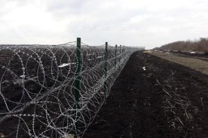 """За чотири роки звели 35% """"стіни"""" на кордоні з Росією - ДПСУ"""