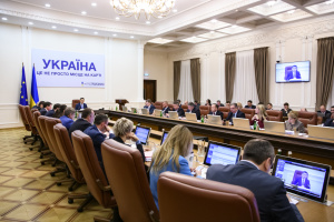 Ukraine allocates UAH 1.4 bln to support towns