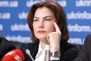 Венедіктова виступила за скасування закону про амністію активістів Майдану